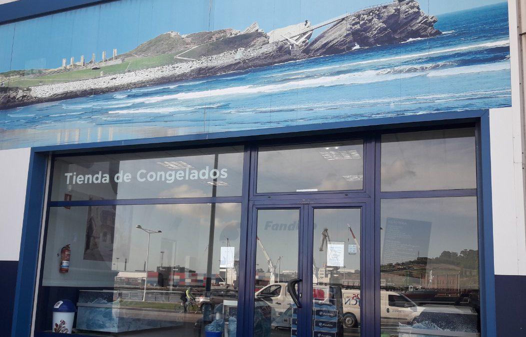 Apertura de la tienda al publico para la temporada Navideña 2018-2019